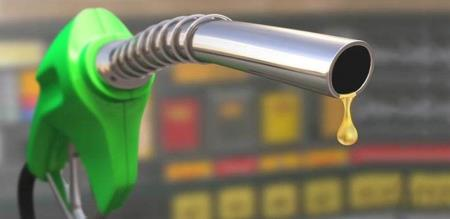 petrol diesel price decreased