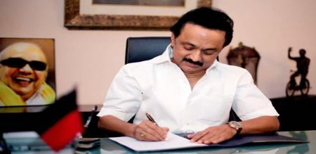 DMK-Discussion-with-MDMK-Marxist-And-Viduthali-Siruthai