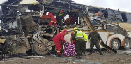 tow bus accident in poliviya 27 peoples died., 37 peoples hardly injured in Bolivia