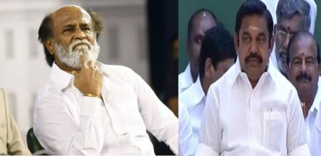 Chief Minister and Ministers in Rajini daughtre