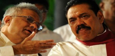 srilankan supreme court ban to dismiss of parliment