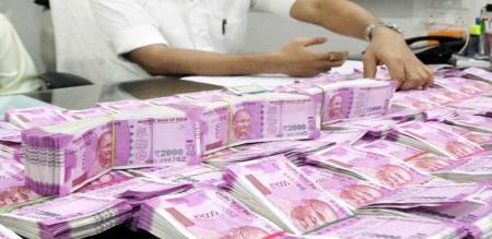 MONEY SCAM IN VIRUTHUNAKAR COUPLE
