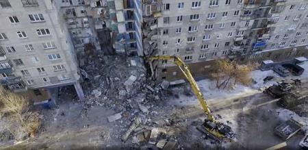 RUSSIA BUILDING COLLAPSE FIRE ACCIDENT DEATH INCREASE 37 PEOPLES