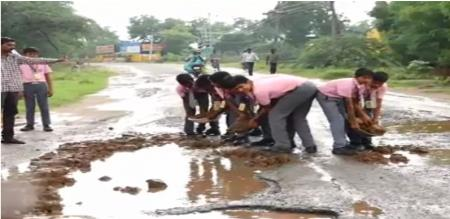 Road damage Problem Clear Student