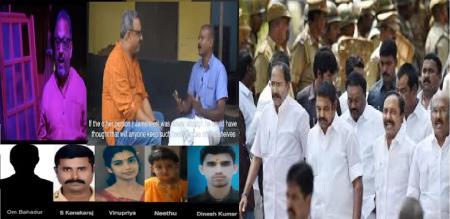 kodanadu issue sayan and manoge want to cbi inquiry