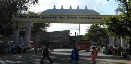 vellore may be Dissolve