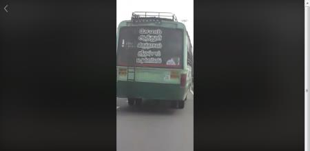 as now govt bus condition