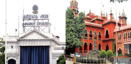 chennai hc new order in kovai bharathiar university case