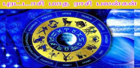 Purataasi Month Astrology Detail