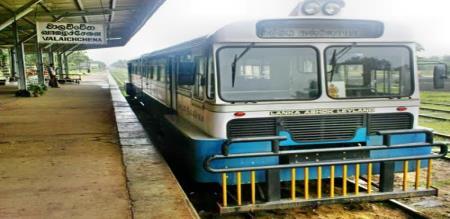 TRAIN BUS IN KOVAI