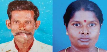 in selam a husband killed her 3 wife due to Doubts