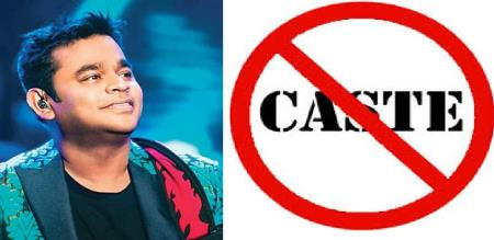AR Rahman says about caste