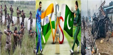 world cup ind vs pak match may be cancelled