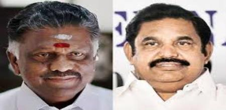 admk announcement about ponparappi issue