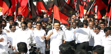 DMK meeting about TN politics