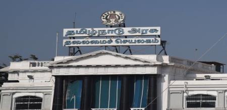 Jallikattu Sports in Madurai Booking started Announcement