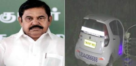 SOME WORST INNCIDENT IN CM CAR