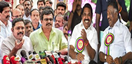 ex minister joint to admk