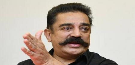 kamal condemned for ponparappi caste issue
