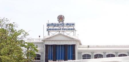 Tamilnadu Government Announced
