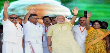 bjp tamilnadu candidate list