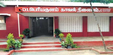 periyakulam had been awarded