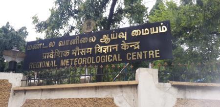 Tamilnadu Weather Report