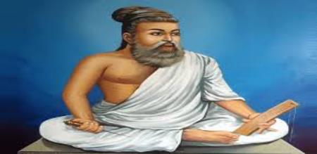venugopal sharma gives to figure for thiruvalluvar