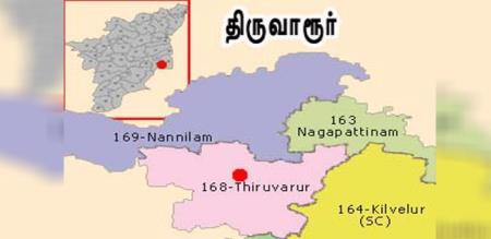 by election on thiruvarur., govt squad action will immediately
