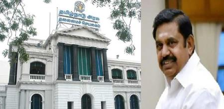 tn govt announce special bus till coming three days to came work cities