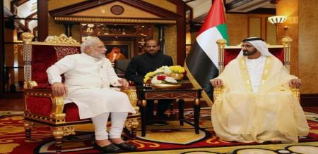 uae honours award for modi