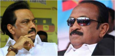 vaiko says why we joint with dmk