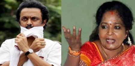 tamilisai says about dmk in thuthukudi