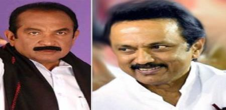 vaiko open the reason of allaiance with dmk