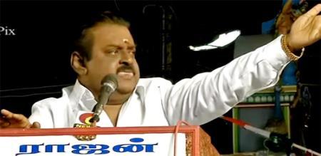 Thiruvarur By Election Cancel Vijayakanth Talk