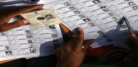 special camp for voter list