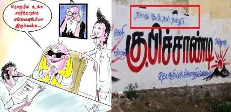 if dmk was based on caste politics