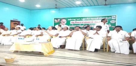 ammk meeting in karur