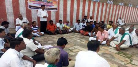 protest in viruthachalam for viruthachalam district