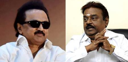 Vaiko and DMK MLA may be exit by stalin