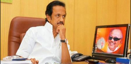 dmk it wing administrator suspend