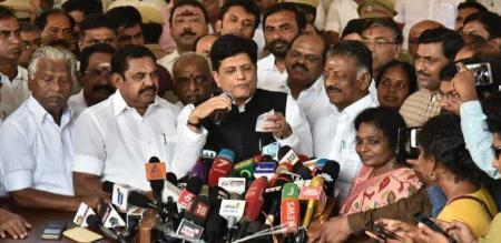 BJP TN LEADER PRESS MEET