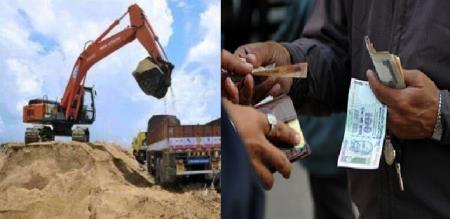 sand mafia support government officer arrest