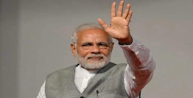 narendra modi remove chowkidar
