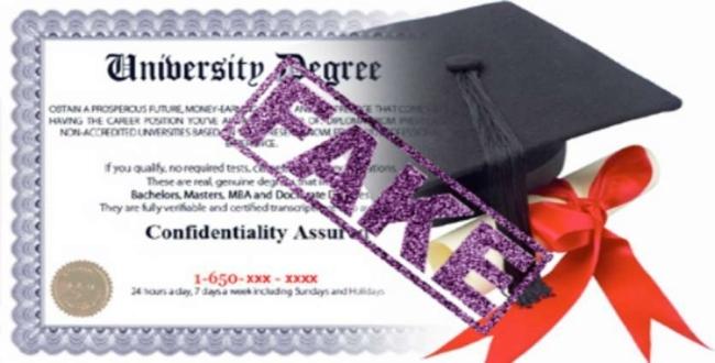 india  having 23 fake universities