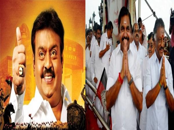 Image result for அதிமுக-தேமுதிக SEITHIPUNAL
