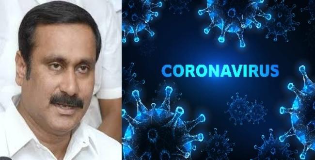 anbumani said Think traditional medicine for corona virus