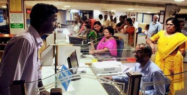 bank refuse 10 rupee coin