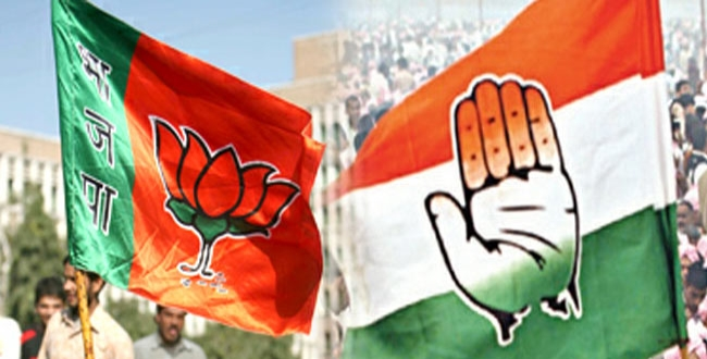 BJP and Congress alliance possible in Maharashtra