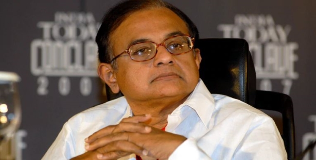chidambaram case judgment